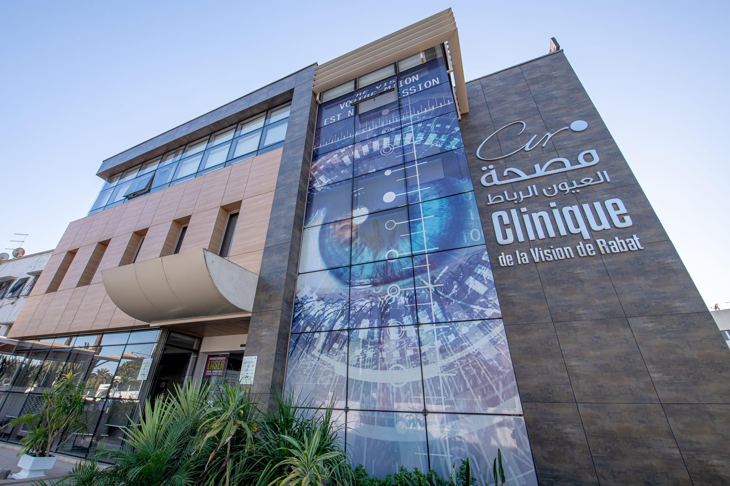 Façade clinique de la vision de Rabat